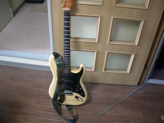 guitar4.jpg